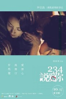 FastDrama Another Woman - 234說愛你