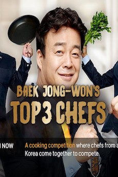 HDFree Baek Jong Won's Top 3 Chef King - 백종원의 3대천왕