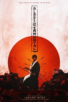 FastDrama Blade of the Immortal - 無限の住人