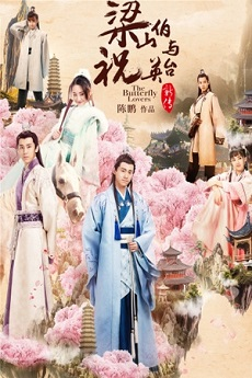 KissDrama Butterfly Lovers - 梁山伯与祝英台