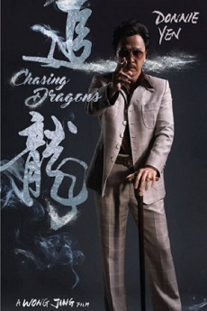 KissDrama Chasing The Dragon -  追龙