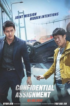 HDFree Confidential Assignment - 공조