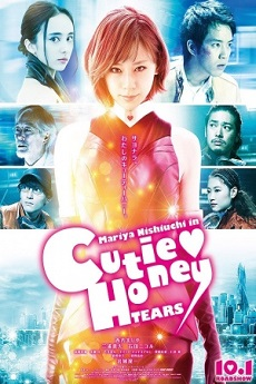 FastDrama Cutie Honey: Tears