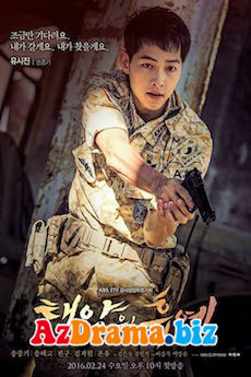 FastDrama Descendants of the Sun (English Subtitles) - 태양의 후예