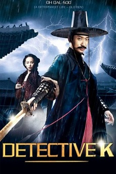 FastDrama Detective K: Secret of the Virtuous Widow - 조선명탐정: 각시투구꽃의 비밀