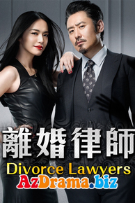 HKFree Divorce Lawyers (Cantonese) - 離婚律師