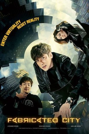 HDFree Fabricated City - 조작된 도시