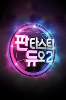 FastDrama Fantastic Duo Season 2 - 판타스틱 듀오 2