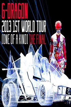 HDFree G-Dragon: 'One of a Kind in Seoul'