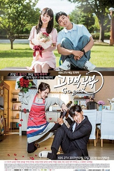 FastDrama Go Back Couple - 고백부부
