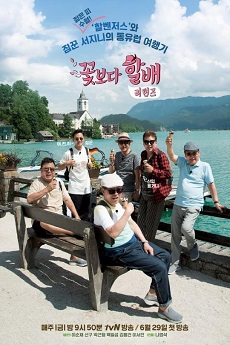 FastDrama Grandpa Over Flowers Returns