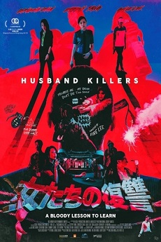 FastDrama Husband Killers - 女士复仇