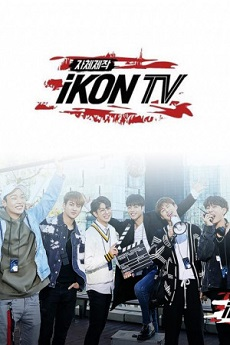 KissDrama IKON TV