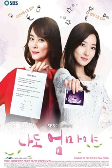 I'm a Mother, Too - 나도 엄마야 dramalove