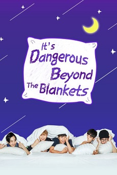 KissDrama It's Dangerous Beyond The Blankets 2 - 이불 밖은 위험해 2