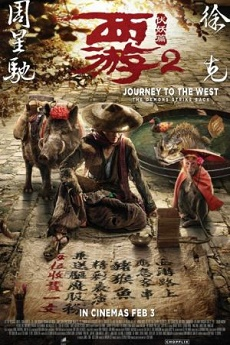FastDrama Journey to the West: The Demons Strike Back - 西游伏妖篇