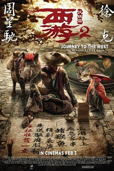 HKFree Journey to the West: The Demons Strike Back (Cantonese) - 西游伏妖篇
