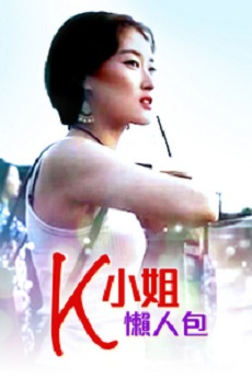 K's For Korea - K小姐懶人包 hdtvb