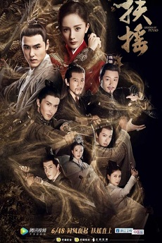 Legend of Fu Yao - 扶摇 dramalove