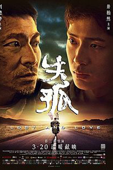 HDFree Lost and Love - 失孤