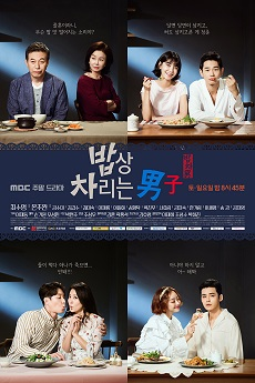FastDrama Man Who Sets the Table - 밥상을 차리는 남자