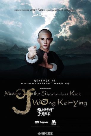 FastDrama Master Of The Shadowless Kick: Wong Kei-Ying - 擎天无影脚黄麒英