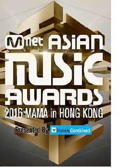 HKFree Mnet Asian Music Awards 2015 (Cantonese)