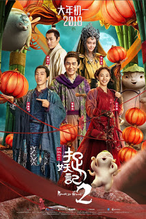 KissDrama Monster Hunt 2 - 捉妖记2