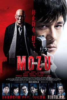 FastDrama MOZU - The Movie - 劇場版MOZU