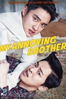 HDFree My Annoying Brother - 형