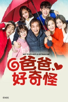 My Father is Strange (Cantonese) - 爸爸好奇怪 azdrama