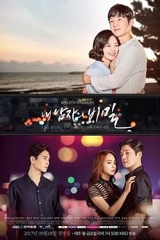 FastDrama My Man's Secret - 내 남자의 비밀