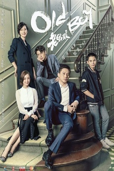 Old Boy - 老男孩 drama3s
