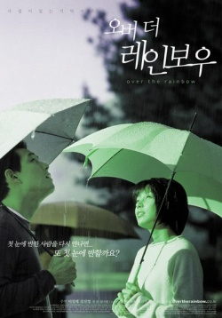 Over the rainbow korean movie