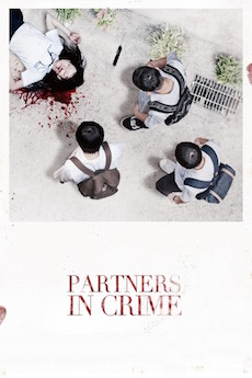FastDrama Partners in Crime - 共犯