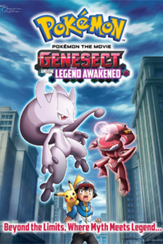 HKFree Pokemon the Movie: Genesect and the Legend Awakened - 寵物小精靈:神速蓋諾賽克特 超夢夢覺醒