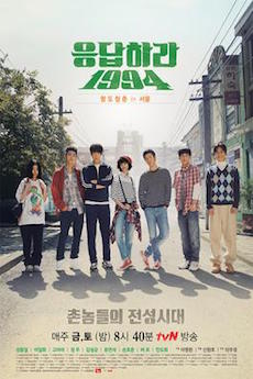 HKFree Reply 1994 (Cantonese) - 回答吧!1994