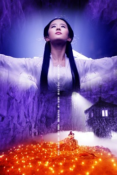 HKFree Return of the Condor Heroes 2006 (Cantonese) - 神雕侠侣