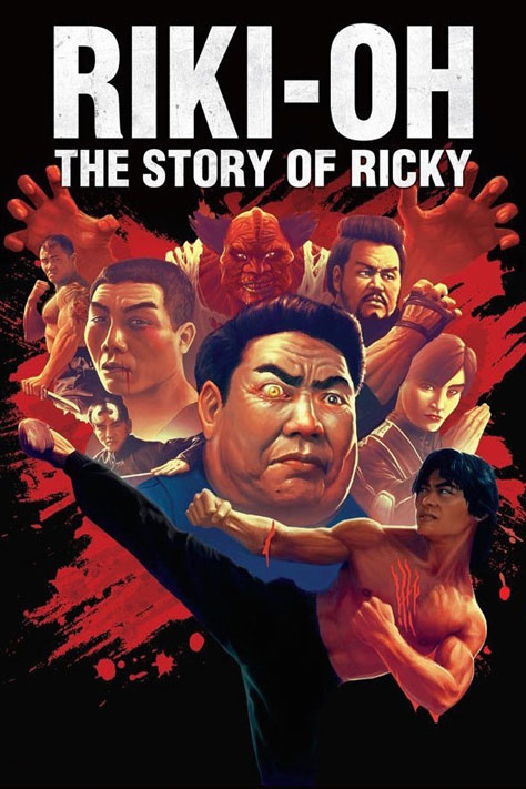 HKFree Riki-Oh: The Story of Ricky - 力王