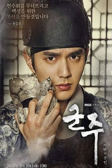 Ruler: Master of the Mask (Cantonese) - 君主 : 假面的主人 hkdrama
