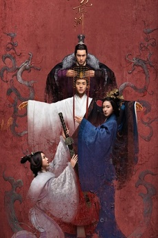 KissDrama Secrets of Three Kingdoms - 三国机密
