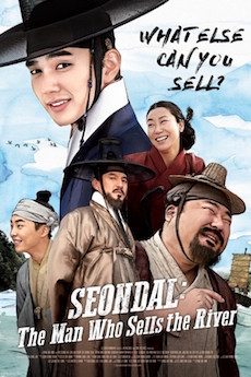 HDFree Seondal: The Man Who Sells the River - 봉이 김선달