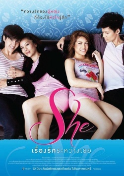 HDFree She: Their Love Story