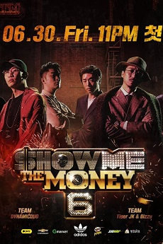 FastDrama Show Me The Money Season 6
