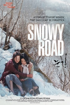 KissDrama Snowy Road - 눈길
