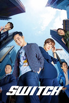 Switch: Change the World - 스위치 – 세상을 바꿔라 kshowonline