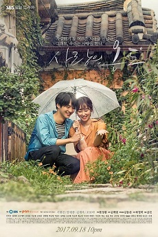 FastDrama Temperature of Love - 사랑의 온도
