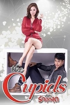 FastDrama The Cupids Series: Kamathep Ork Suek - กามเทพ ออกศึก