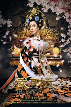 HKFree The Empress of China (Cantonese) - 武媚娘傳奇