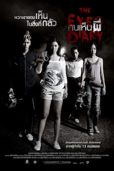 FastDrama The Eyes Diary - คนเห็นผี